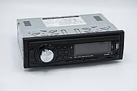 MP3 ресивер G1150U, фиксированная панель