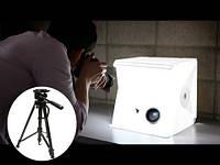 Лайткуб (фотобокс) 30*30 см+ Штатив для предметная съемки (Комплект для Instagram)