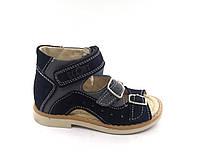 Босоножки, сандали ортопедические Ecoby (Экоби) р. 22, 23 модель 020G