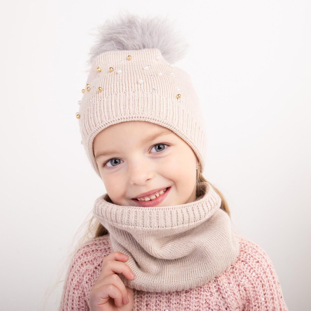 Модный комплект для девочки на зиму - Артикул 2392