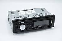 MP3 ресивер G4150U, фиксированная панель