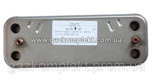Теплообменник вторичный 24 кВт Demrad Aden,Solaris, Kalisto, Mono,PROTHERM Lynx, Jaguar 3003200026(0020119605)
