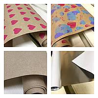 """Набір подарунковий для упаковки 4 рулону тм """"Love & Home"""" папір+плівка (2 метри рулон), фото 1"""