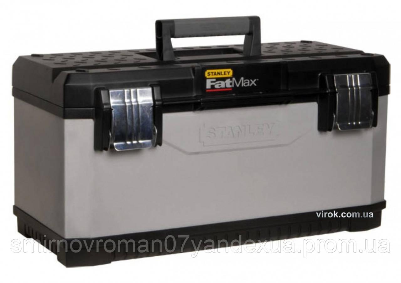"""Ящик для інструмента 26"""" професійний STANLEY """"FatMax"""" металопластмасовий; 66,2 x 29,3 x 29,5 см"""