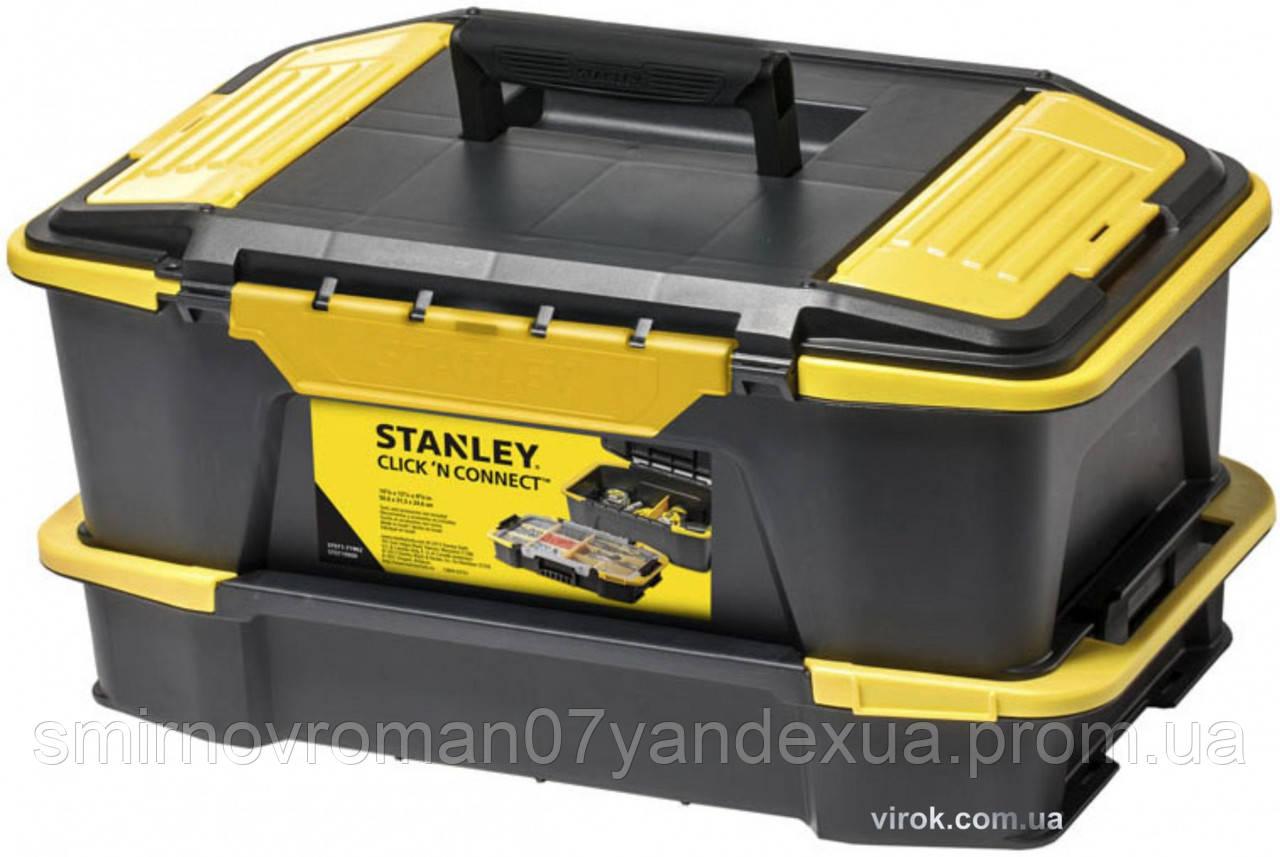 """Ящик STANLEY для інструмента різномодульний з переставними перегородками """"Click&Connect"""" 50.7x31x16.8 см"""
