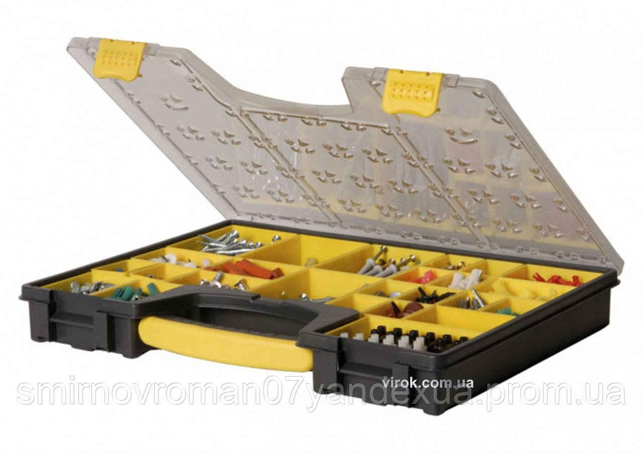 Органайзер STANLEY пластмасовий з 25 роз'ємними відділеннями 42,2х5,2х33,4 см