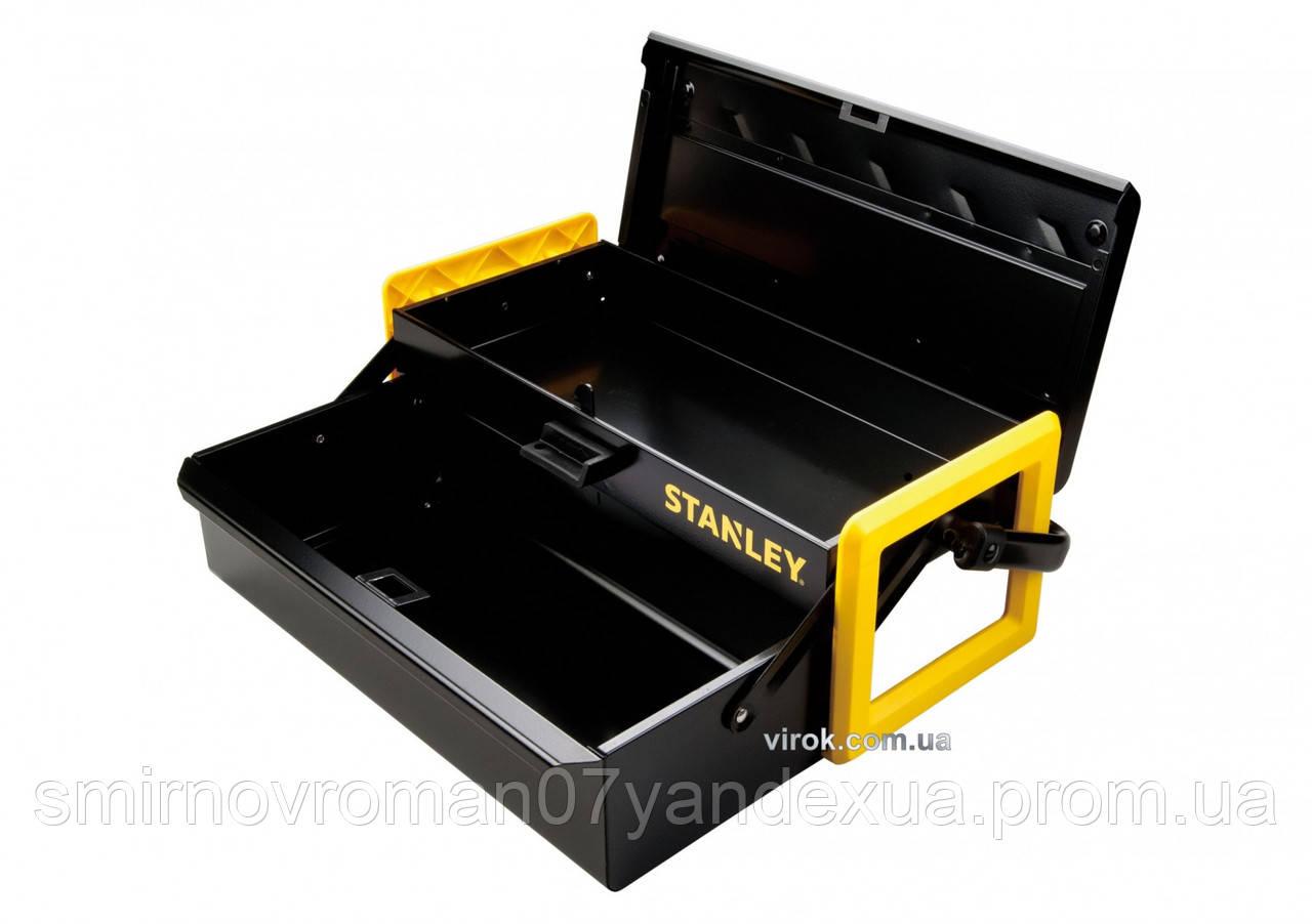 """Ящик для інструментів 16"""" STANLEY металевий, розкладний"""