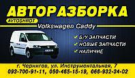Диск колесный R15 VOLKSWAGEN CADDY 04- (ФОЛЬКСВАГЕН КАДДИ)