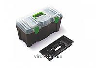 """Ящик для інструментів з з органайзером в кришці  """"Green box 25"""" пластиковий ТМ ВІРОК"""
