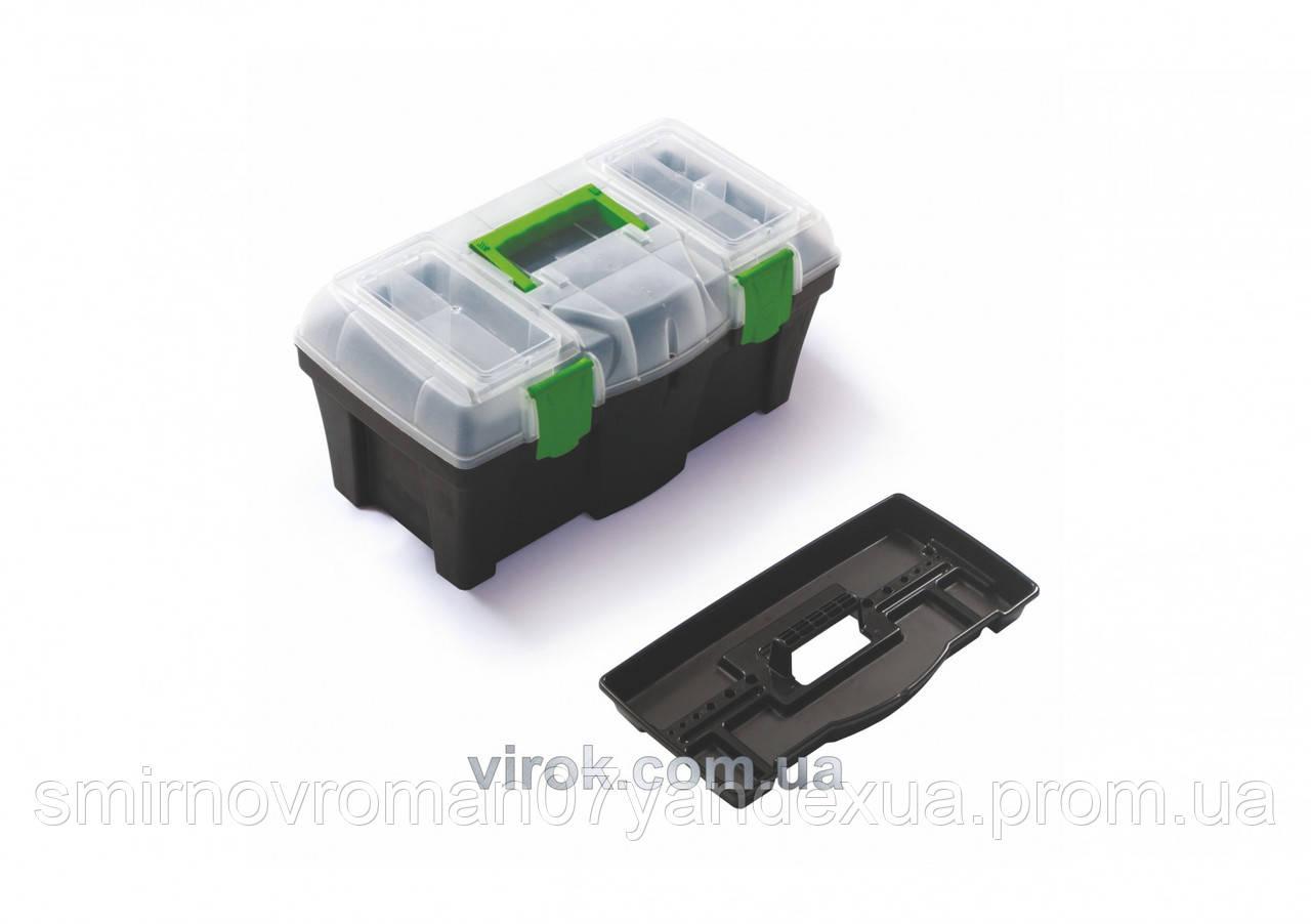"""Ящик для інструментів з органайзером """"Green box 18"""" з органайзером в кришці пластиковий ТМ ВІРОК"""