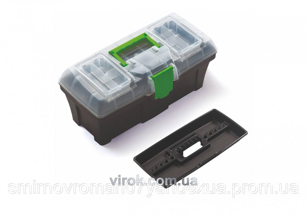 """Ящик для інструментів """"Green box 15"""" з органайзером в кришці пластиковий ТМ ВІРОК"""