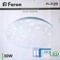 Светодиодный светильник Feron AL536 30W 4000K, фото 1