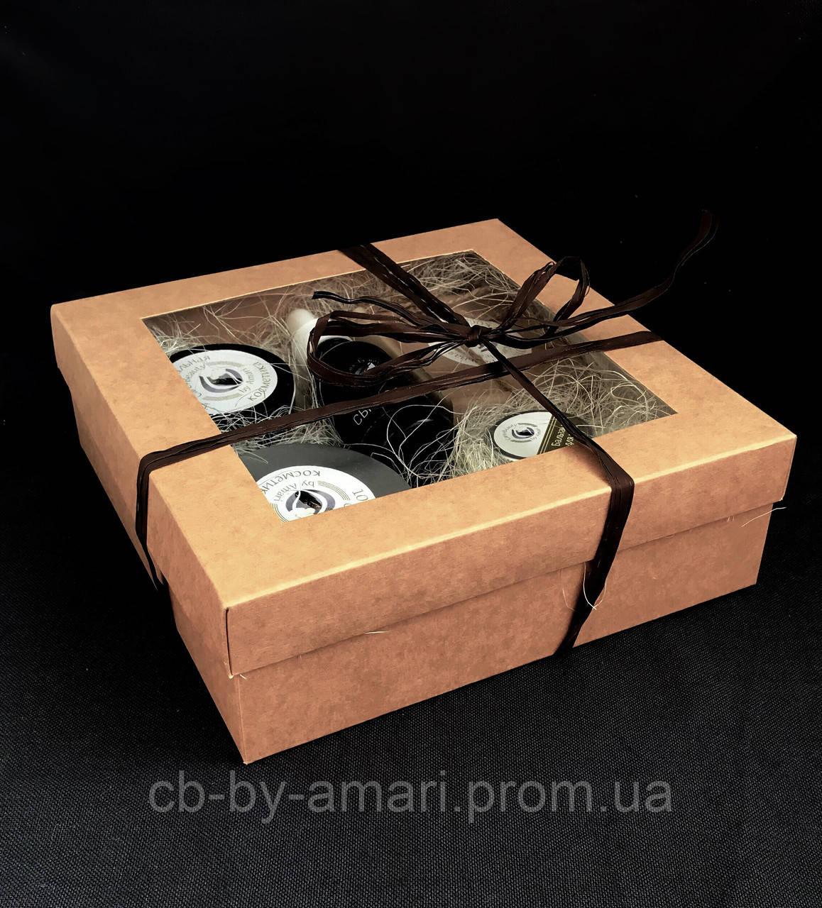 Beauty Box 3