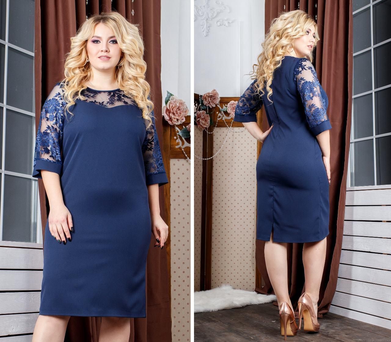Платье женское с кружевным рукавам, креп, модель 132 батал, цвет - синий
