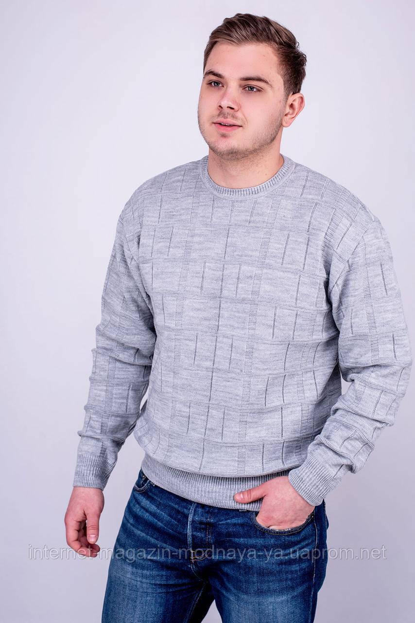 """Свитер мужской """"Максим"""" р. 48-52 светло-серый"""