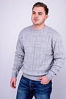 """Свитер мужской """"Максим"""" р. 48-52 светло-серый, фото 1"""