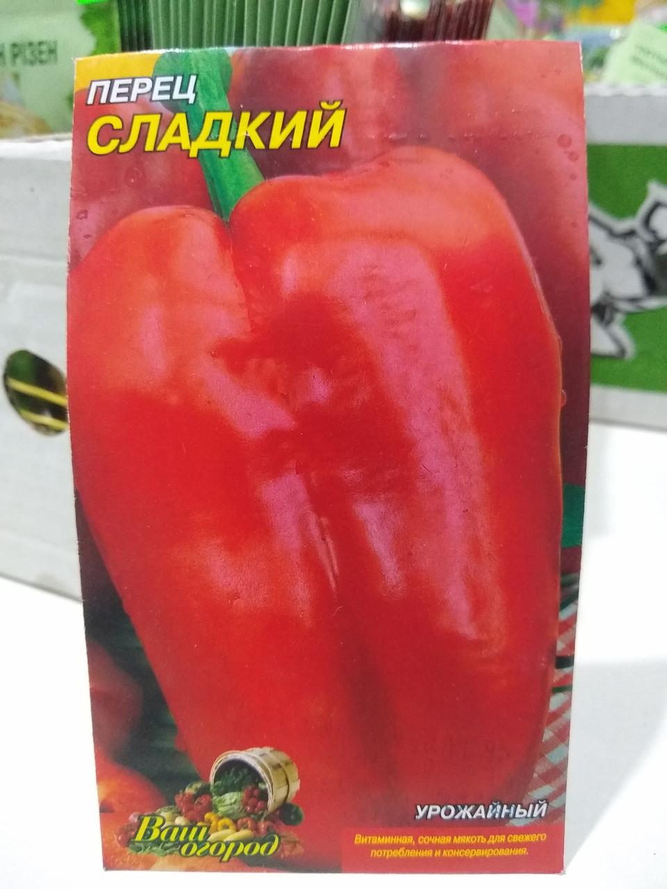 Насіння Перець солодкий товстостінний Миролюбовский F1 5 г, Україна