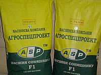 Купить Семена подсолнечника Айтана
