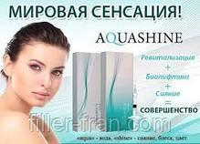 Что представляет собой семейство Aquashine Аквашайн?