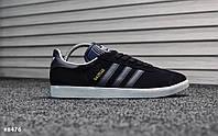 Мужские кроссовки Adidas Gazelle II Deep Blue (Реплика)
