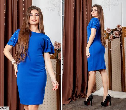 Женское платье облегающее средней длины короткий рукав с бусинами электрик, фото 2