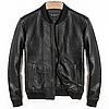 Мужская куртка из натуральной кожи. (01328)