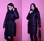 Весенняя длинная женская курточка, фото 2