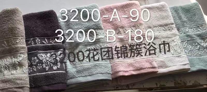 Полотенце лицевое махровое Размер 50*100