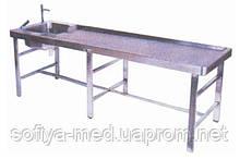 Стол для вскрытий с ванной штампованной СВВШ