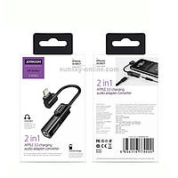 Аудио кабель Joyroom S-M362 (lightning to 3.5) Black