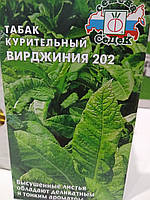 """Табак курительный Вирджиния 202   0,01г, """"Седек"""""""