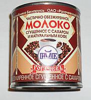 Сгущенное молоко с сахаром и натуральным кофе Рогачёв Беларусь 380 г.