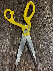 Ножницы SCISSORS Kitchen жёлтые