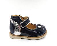 c4983fdef8602e Ортопедичне дитяче та підліткове взуття в Україні. Порівняти ціни ...