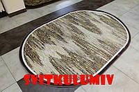 Ковер Kamelya 4539 beige brown
