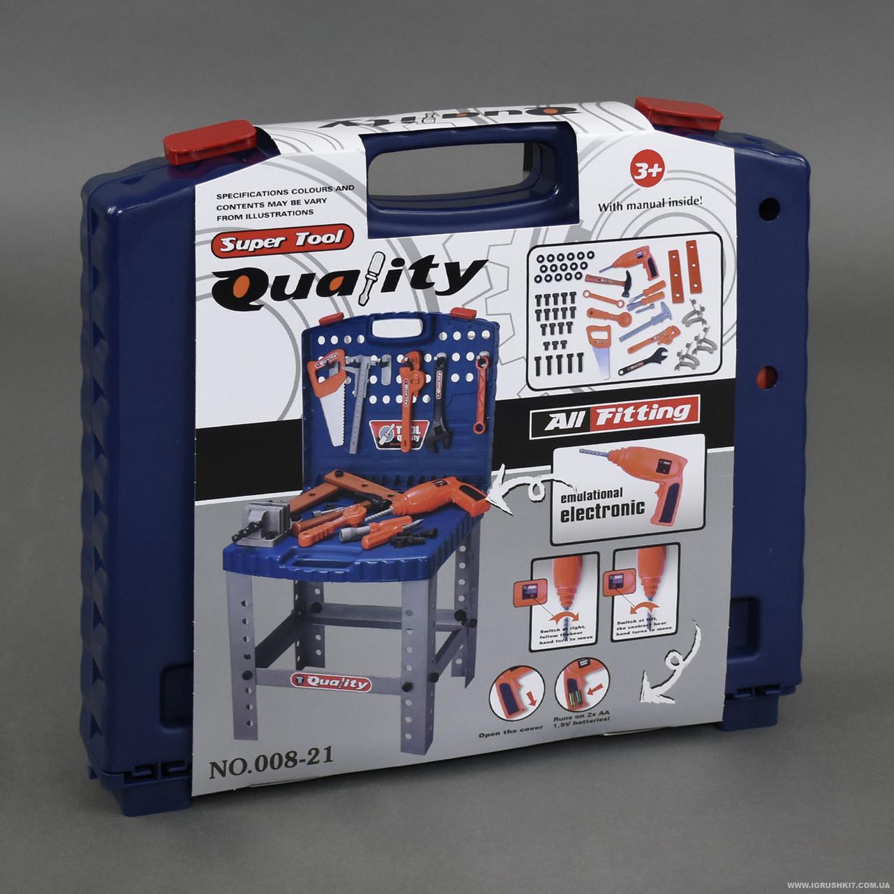 Набор инструментов 008-21 в чемодане