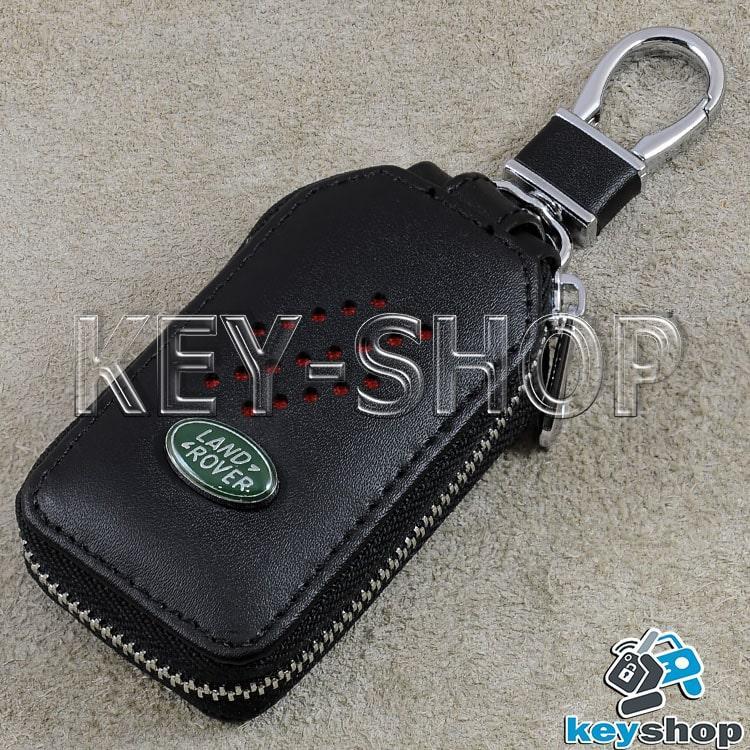 Ключниця кишенькова (шкіряна, чорна, з карабіном, кільцем), логотип Land Rover (Ленд Ровер)
