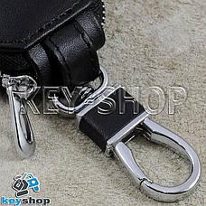 Ключниця кишенькова (шкіряна, чорна, з карабіном, кільцем), логотип Land Rover (Ленд Ровер), фото 2