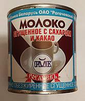 Сгущенное молоко с сахаром и какао Рогачёв Беларусь 380 г.