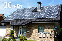 Солнечная сетевая электростанция 30 кВт под ключ