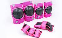 Защита детская для роликов и велосипеда Наколенники и налокотники Перчатки HYPRO Розовый (SK-6968P) S