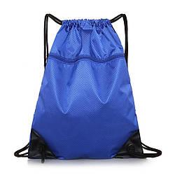 Рюкзак-мешок спортивный синий