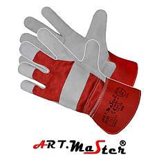 Перчатки спилковые комбинированые рабочие Польша RBR