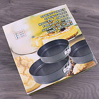 Набір форм для випічки зі знімними стінками