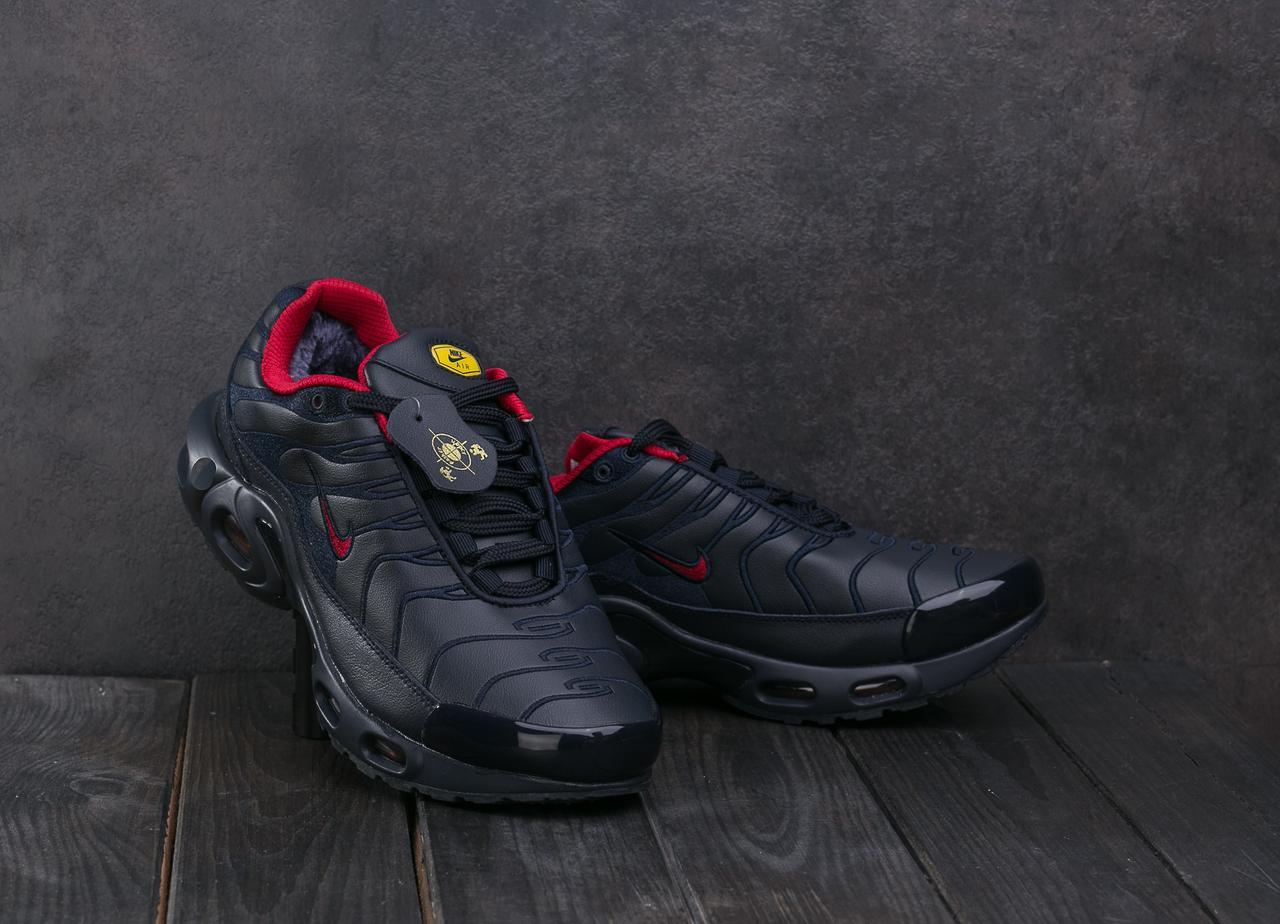 Кроссовки МА 357-5 (Nike AirMax 95) (зима, мужские, кожа прессованая, синий)
