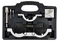 Фіксатори газорозподільної системи двигунів авто групи OPEL.CHEVROLET YATO 1.0-1.4, набір, 7 шт., фото 1
