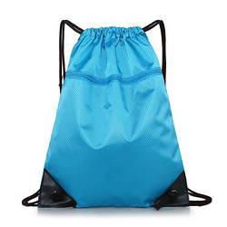 Рюкзак-мешок спортивный голубой