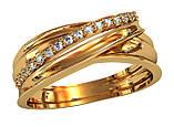 Кольцо  женское серебряное Бриллиантовая полоса 111 670, фото 2