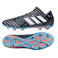 59047b65 Сороконожки Adidas Messi в Украине. Сравнить цены, купить ...