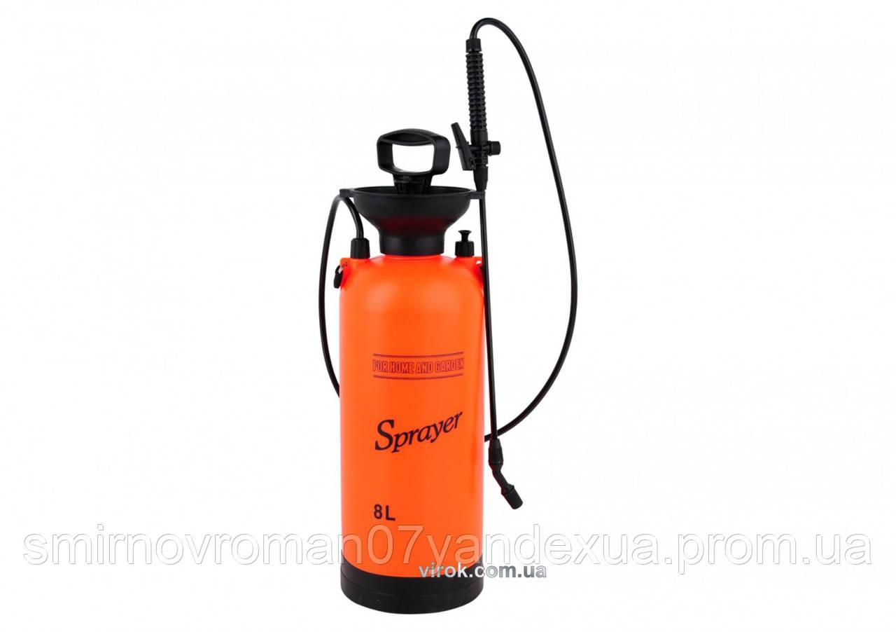Оприскувач стискальний 0,2 MPa VOREL з шлангом- 130 см  і подовженням- 56 см, бачок- 8 л